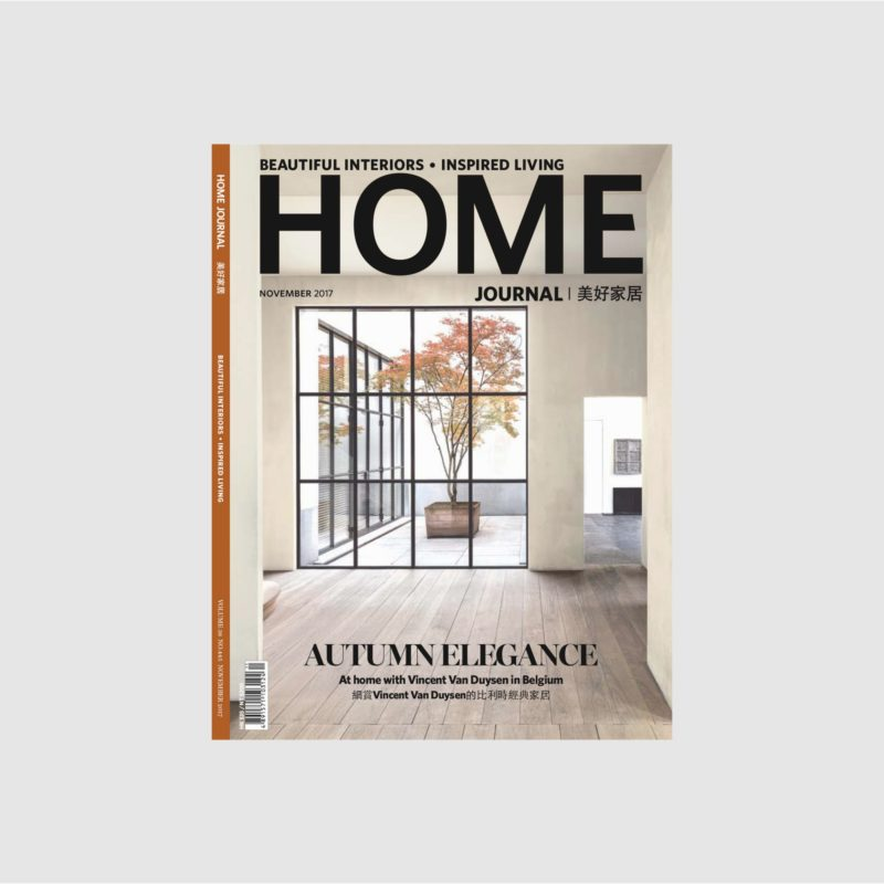 London Design Festival, 2017, HOME | Universal Design Studio