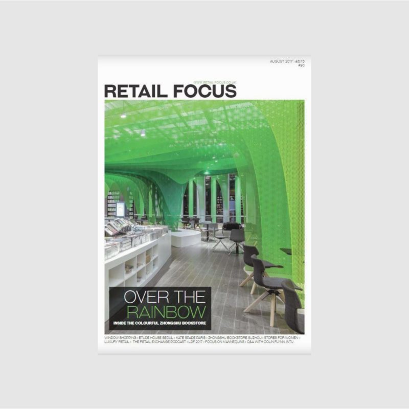 London Design Festival, 2017, Retail Focus | Universal Design Studio