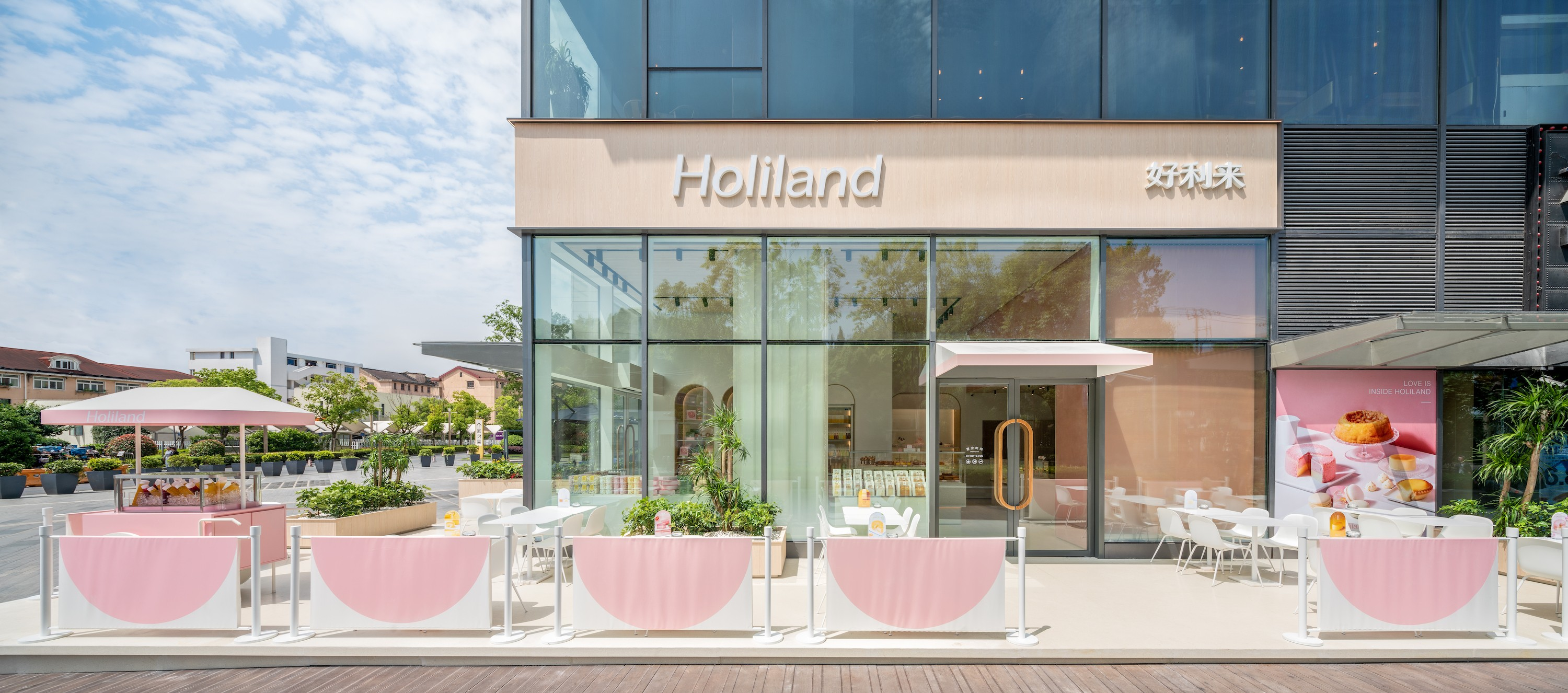 Holiland Patisserie | Universal Design Studio