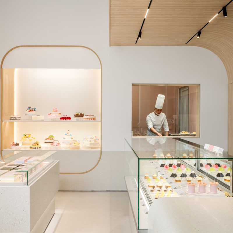 Holiland Patisserie | Universal