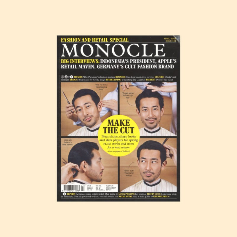 The Canberra Centre, Monocle | Universal