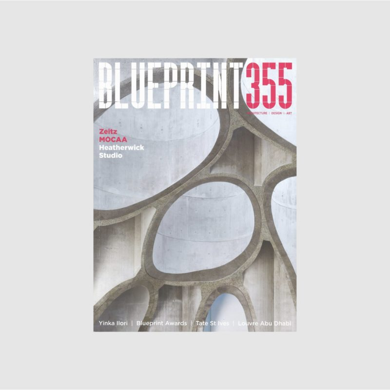 On Repeat, Blueprint 355 | Universal